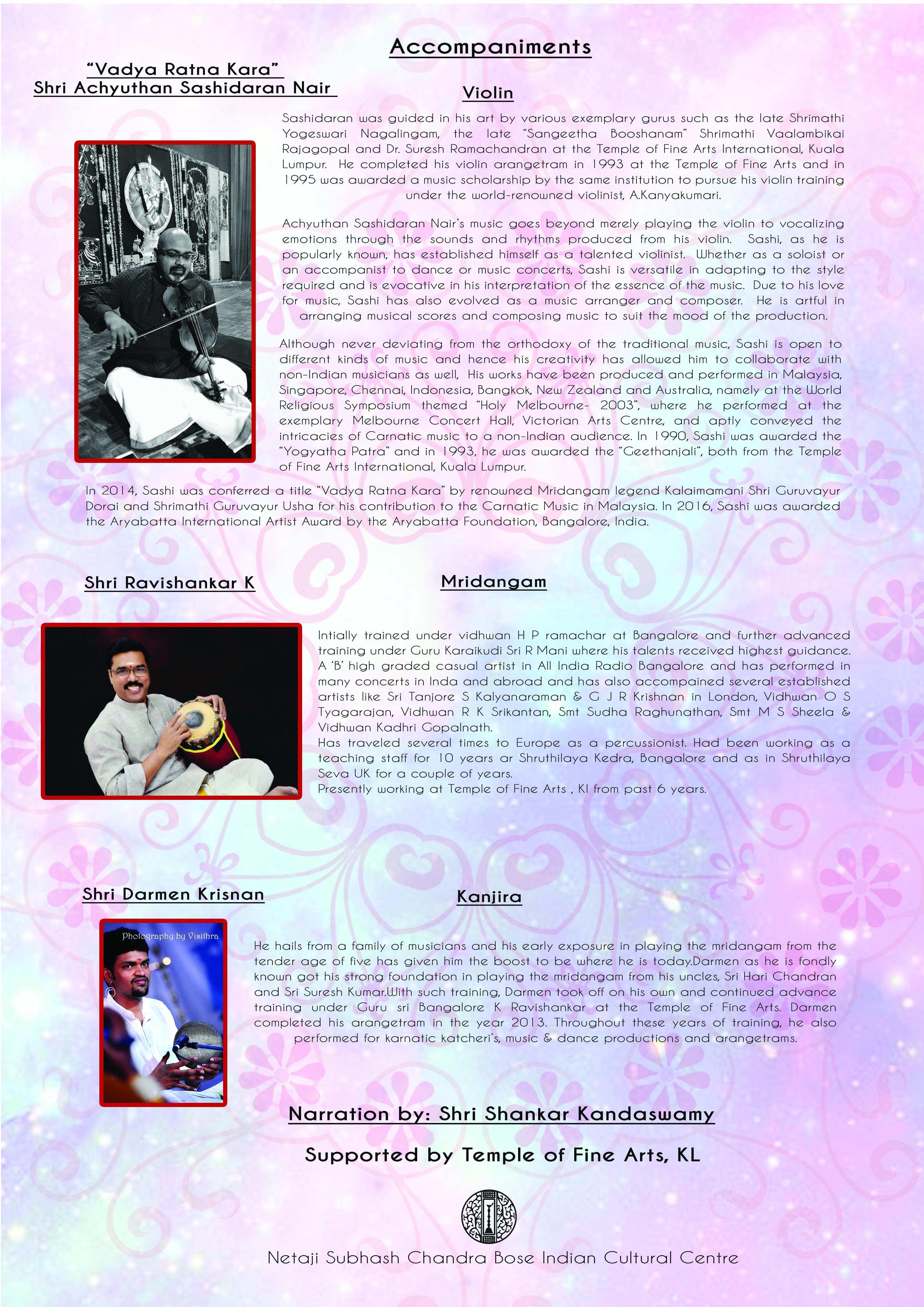 welcome netaji subhash chandra bose n cultural centre kuala 22